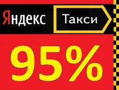 Водитель такси. водитель Яндекс Такси Офис официального подключения. Ооо Примавтолайн. Котельникова 13 - 102