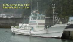 Шхуна рыболовная скоростная 15 м из Японии. Год: 1986 год, длина 15,00м., двигатель стационарный, 800,00л.с., дизель. Под заказ