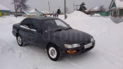 Капот. Toyota Corolla, AE100. Под заказ