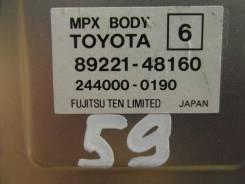 Блок управления. Toyota Kluger V, ACU20, MCU20, MCU25, ACU25 Двигатели: 2AZFE, 1MZFE