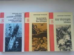 Книги серии БКЗ о войне