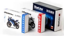 Установка оригинальных Pandora Starline-большой опыт гарантия 3 года!