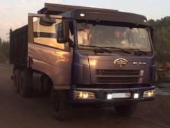 FAW CA3252. Продам самосвал FAW 3252 2014 г., ОТС 87000 км., 8 600 куб. см., 30 000 кг.