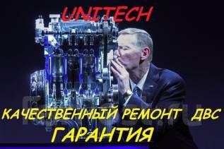 Ремонт двигателя, замена двигателя, замена агрегатов