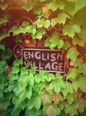 Английская Деревня PAJU В Сеуле из Владивостока