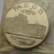5 рублей 1993 года мерв родная запайка