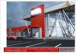 Продается строящийся торговый центр , трасса Владивосток -Хабаровск. Улица Махалина 21, р-н Артем, 3 000 кв.м.