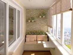 Балконы под ключ. качественно и быстро под заказ! скидки на окна!