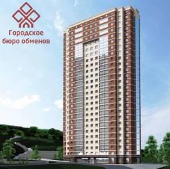 Без Доплаты меняем студию в Новом доме на гостинку в 64 мкр, Баляева. От агентства недвижимости (посредник)