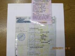 Лада 21099. ПТС -Ваз-21099