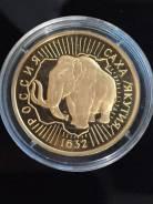 Продам Золотую Монету 100 рублей 1992 год Саха/Якутия