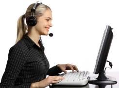 Требуется специалист call-центра.
