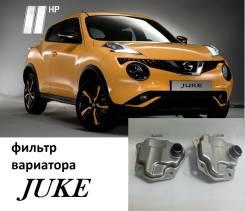 Фильтр вариатора Nissan Juke. Nissan Juke Двигатель MR16DDT