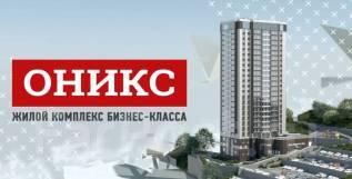 1-комнатная, проспект Красного Знамени 114б. Третья рабочая, застройщик, 56 кв.м.