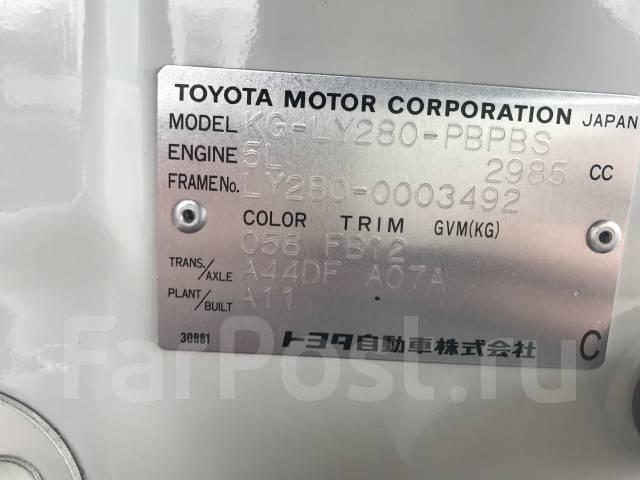 Toyota Dyna. Грузовик, 2 998 куб. см., 1 500 кг.
