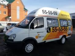 ГАЗ 225000. Продаётся микроавтобус Луидор 2012г. выпуска 14 посадочных мест, 2 800 куб. см., 14 мест