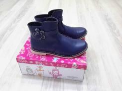 Куплю такие ботинки для девочки 34р. можно б/у в хор. состоянии.