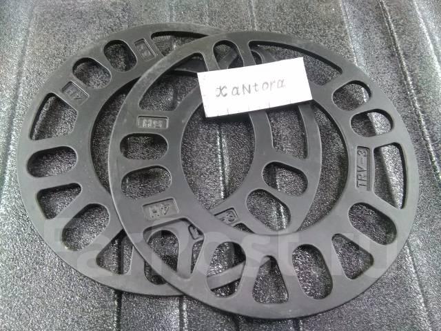 Проставки колесных дисков / расширители колеи универсальны (4 мм) 4шт