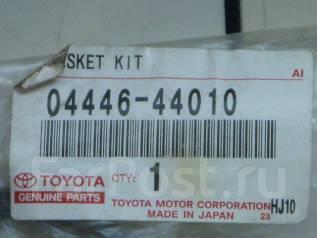 Ремкомплект гидроусилителя. Toyota Nadia, SXN10, SXN10H, SXN15, SXN15H Toyota Ipsum, SXM10, SXM10G, SXM15, SXM15G Toyota Gaia, SXM10, SXM10G, SXM15, S...