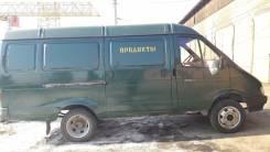 ГАЗ 2705. , 2 445 куб. см., 1 500 кг.