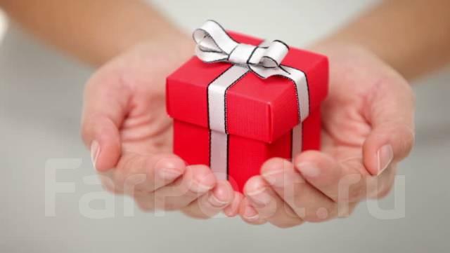 Видео подарок