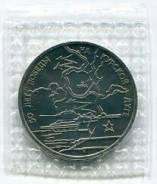 3 рубля 1993 г, Курская дуга