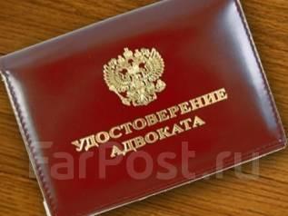 Договор купли-продажи, дарения- 3000 руб. Сделка под ключ- 10 000 руб.