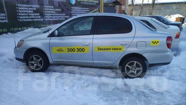 Авто напрокат в комсомольске-на-амуре Мне