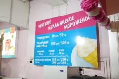 Точка по продаже мороженного в кинотеатре 310 000