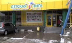 Предлагается в аренду торговая площадь на Лимичевской. 720 кв.м., улица Лимичевская 19, р-н Краснознаменный. Дом снаружи