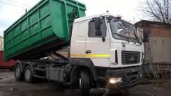 МАЗ. Продам Мультилифт на Шасси 6312В5-8429-012, 7 500 куб. см.