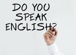 Репетитор английского языка. Высшее образование