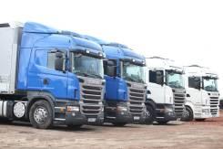 Scania R. 420 - 5 единиц, 13 000 куб. см., 13 000 кг.