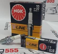 Свеча зажигания NGK BKR5E11 1662