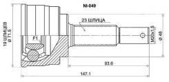 Шрус подвески. Nissan: Micra, March, Hypermini, Cube, March Box Двигатели: CG10DE, CGA3DE, CG13DE, EV
