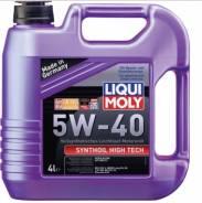 Liqui moly Leichtlauf high tech. Вязкость 5W-40, синтетическое
