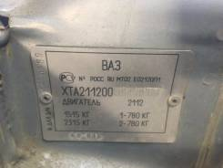 Двигатель 2112 1.5 блок 083 Лада 2112,2111,2110