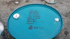 GS Oil Multi Plus. Вязкость 10W-30, полусинтетическое