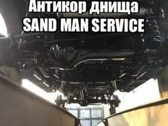 Кузовной ремонт Raptor пескоструй пескоструйные работы антикор сварка