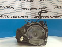 Автоматическая коробка переключения передач. Mitsubishi Mirage, CJ1A Mitsubishi Lancer, CJ1A Двигатель 4G13
