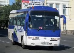 Аренда Автобуса 35 мест НЕ посредник !