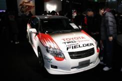 Губа. Toyota Corolla, ZRE142, NZE141, NZE141G, NZE144, NZE144G, ZRE142G, ZRE144, ZRE144G Toyota Corolla Fielder, NZE141G, ZRE144, ZRE144G, ZRE142, ZRE...