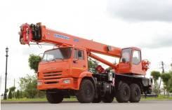 Клинцы КС-55713-5К-3. КС 55713-5К-3 автокран 25т. (Камаз-43118) ЕВРО-4, 25 000 кг., 28 000 м.