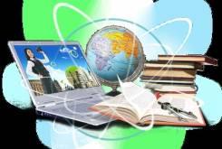 Дипломы, практики, курсовые в Калининграде