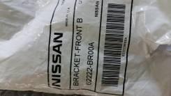 Крепление бампера. Nissan Qashqai Nissan Qashqai+2 Двигатели: K9K, MR20DE, R9M, HR16DE, M9R
