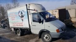 ГАЗ 3302. Продам Газель, 2 300 куб. см., 1 500 кг.