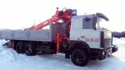 МАЗ. Маз гидроманипулятор, 7 100 кг., 20 м.