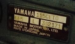 Yamaha. 115,00л.с., 2х тактный, бензин, нога L (508 мм), Год: 2001 год