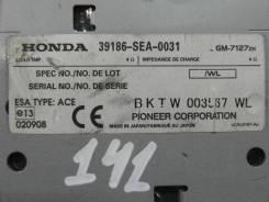 Усилитель магнитолы. Honda Accord, CL9 Двигатель K24A