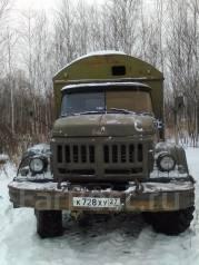 Продам Зил -131